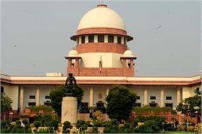 coal block allocation sc said  no order will be transferred without order