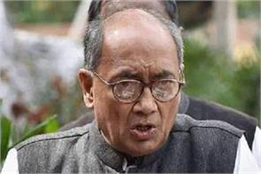 digvijay surrounded bjp accusing isi of funding