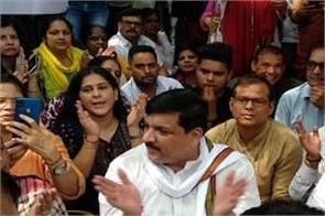 aap protest against bjp leader vijay goyal