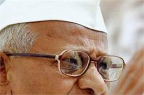 anna hazare maharashtra vedanta hospital lok sabha