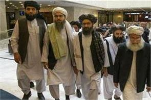 beijing gives support to us taliban talks