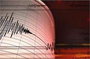 earthquake hits vancouver in canada