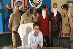 2 people arrested including fake currency of lakhs