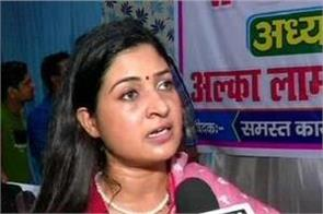 aap mla from chandni chowk disqualified alka lamba recently joined congress
