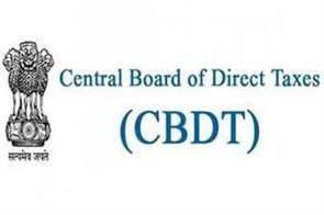 big action by cbdt against corruption 15 bureaucrats forcibly retire