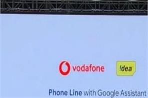 dial this toll free number from your 2g phone so that google assistant helps you