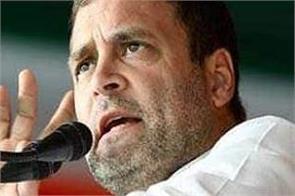 karnataka dk shivkumar congress rahul gandhi