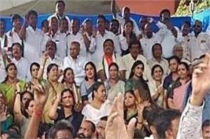 karnataka dk shivkumar protest against arrest congress