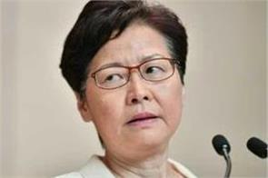 hong kong leader carrie lam to withdraw extradition bill
