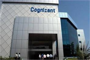 former cognizant coo sridhar pays rs35 lakh penalty