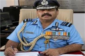 air marshal rks bhadoria will be the next air force chief replacing bs dhanoa