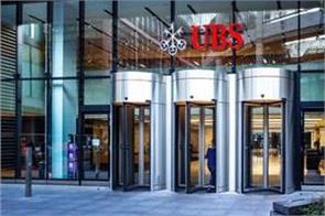 india s growth likely to reach a trough in june qtr ubs
