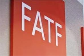 faft financial action task force pakistan money laundering terror funding