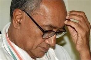 congress rejected digvijay statement