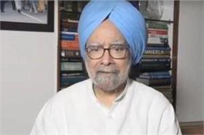 manmohan singh will not accept pakistan s invitation on kartarpur corridor