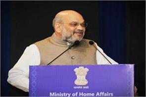 amit shah said  private security guards also get benefit of welfare schemes