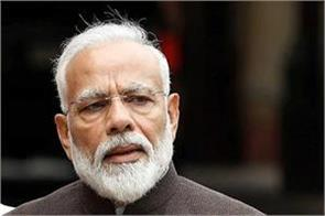 pm modi expressed grief over loss of life due to earthquake in pak