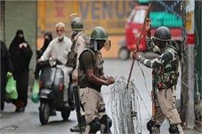 about two dozen terrorists are present in srinagar