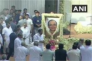 tribute meeting of arun jaitley in delhi