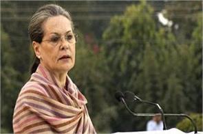 sonia gandhi targeted modi said  government doing politics of revenge