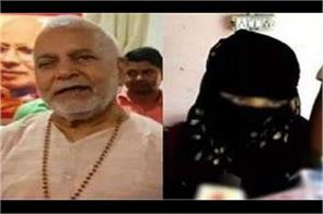 raised demand for arrest of girl accusing chinmayananda
