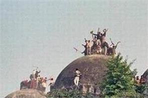babri masjid cbi sk yadav lal krishna advani murali manohar joshi
