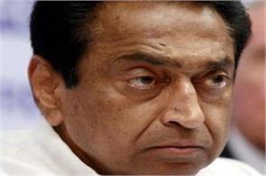 honeytrap case 28 mla kamal nath government were target