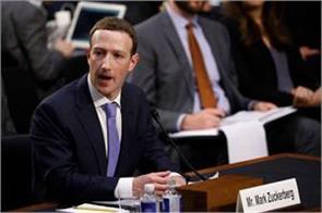 mark zuckerberg should be jailed he lied to people