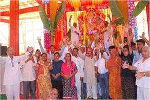 ganesh chaturthi celebrated in kathua