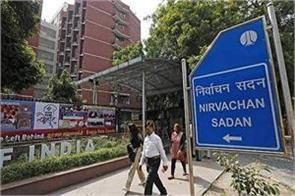 maharashtra elections bjp got 27 percent in 2014