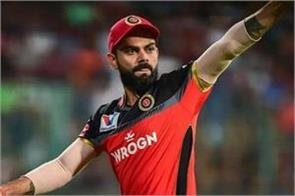cricket director mike hesson s statement on kohli s captaincy in rcb