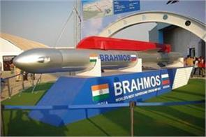 india russia will make brahmos more deadly jd will complete pakistan
