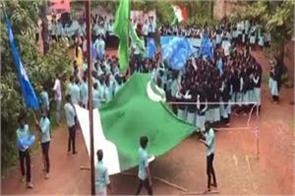 raising a flag like a culinary flag on a college campus in kerala