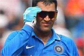 bcci chief selector s statement came out whether dhoni will take retirement