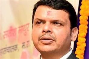 maharashtra chief minister devendra fadnavis pm narendra modi evm