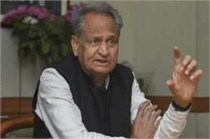 gehlot said pm modi should address the nation on kashmir issue