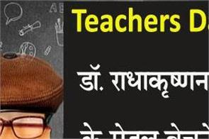 dr radhakrishnan s journey from selling medals to becoming a teacher