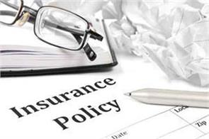 irda starts preparations for insurance premiums