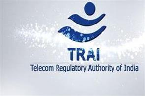 trai extends deadline to implement revamped mobile portability norms