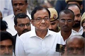inx media case delhi high court reserved verdict on p chidambaram