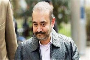 fugitive nirav modi shocked by london court custody extended till 17 october