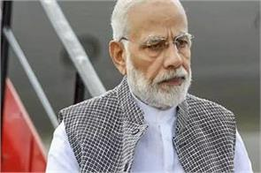 pm modi expressed grief over the andhra pradesh boat accident