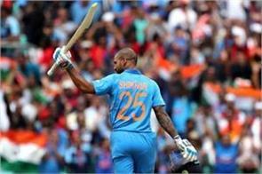 india won 4 1 series on the basis of sanju shikhar