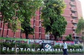 election commission team will go to maharashtra tomorrow