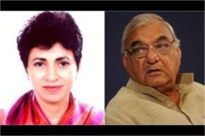bs hooda and sleja reached at election commission to complain bjp