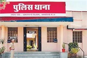 creation of one new police station at pilibhit
