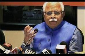 letter written to haryana cm by making fake letter head of amit shah