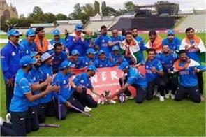 bcci will felicitate the disabled players who have won the world series