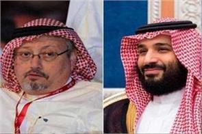 saudi prince he was killed under the supervision of journalist khagoshi