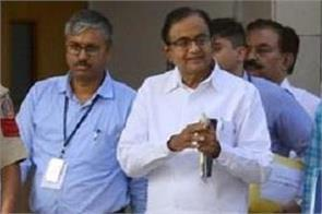 cbi opposes chidambaram bail application in the high court